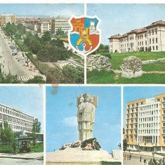 CPI (B5776) DROBETA TURNU SEVERIN, CIRCULATA 1981, STAMPILE, TIMBRU IMPRIMAT - Carte Postala Oltenia dupa 1918, Fotografie