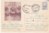 bnk cp N Darascu - Barci la Venetia - circulata - marca fixa
