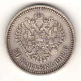 SV * Rusia 1/2 RUBLA sau 50 COPEICI 1912 10 grame ARGINT .900, Europa