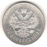SV * Rusia 1/2 RUBLA sau 50 COPEICI 1913 10 grame ARGINT .900, Europa