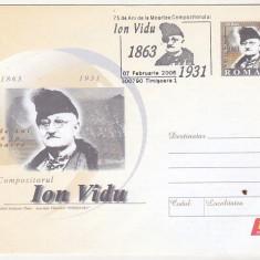 Bnk fil Plic ocazional Timisoara 2006 Ion Vidu 75 ani de la moarte, Muzica