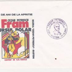 Bnk fil Plic ocazional Busteni 2002 Cezar Petrescu -110 ani de la nastere