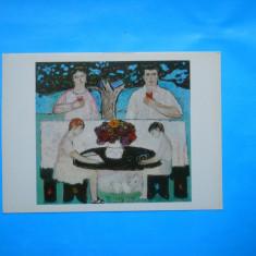 HOPCT 20463 MOLDOVA CHISINAU PICTURA -MIHAIL GRECU -FERICIRE [ NECIRCULATA ], Printata