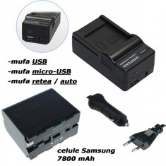 PATONA | Incarcator 4in+ Acumulator PREMIUM NP F970 NPF970 F960 VX2100 HDR-FX1 - Baterie Camera Video