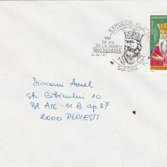 Bnk fil Plic stampila Expofil Alexandru cel Bun Suceava 1982