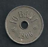 ROMANIA  10 BANI 1906 ,  litera J - Monetaria Hamburg  [5]  liv in cartonas, Cupru-Nichel