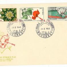 Romania ( 615 ) - 3 FDC, Gradina Botanica din Cluj - 1965
