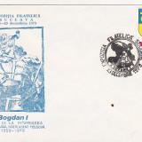 Bnk fil Plic ocazional Expofil Suceava 1979 - 620 ani intemeierea Moldovei, Muzica