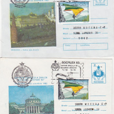 Bnk fil 2 Intreguri postale stampila ocazionala Socfilex `83 aerofilatelie