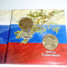 Rusia 2014 Lot monede 10+10 Ruble Sevastopol in mapa de prezentare aunc, Europa, Cupru-Nichel