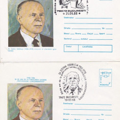Bnk fil Intreguri postale St Odobleja cu stampile ocazionale
