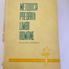 METODICA PREDARII LIMBII ROMANE IN SCOALA - Culegere Romana