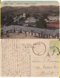 Targu Ocna (jud.Bacau)- Pompieria-rara