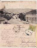 Targu Ocna (jud.Bacau)- Strada Carol I-rara