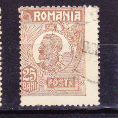 Timbre ROMANIA 1920-27 = FERDINAND BUST MIC 2 lei, STRAIF 3 V. STAMPILATE