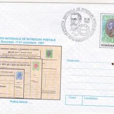 Bnk fil Expozitia nationala de intreguri postale Bucuresti 1997 (2)