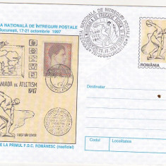 Bnk fil Expozitia nationala de intreguri postale Bucuresti 1997 (3)