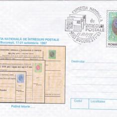 Bnk fil Expozitia nationala de intreguri postale Bucuresti 1997