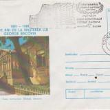 Bnk fil Expozitia filatelica Centenar G Bacovia Bacau 1981