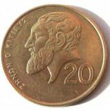 G5 CIPRU 20 CENTS CENTI 1991, 7.75 g., Nickel-Brass, 27.25 mm **, Europa