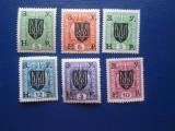 TIMBRE RUSIA UCRAINA SET 1919