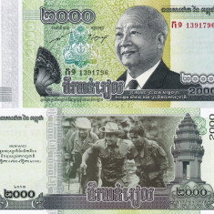 CAMBODGIA 2.000 riels 2013 UNC!!!