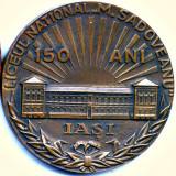 MEDALIE LICEUL NATIONAL MIHAI SADOVEANU IASI 150 ANI 1828 1978 BRONZ PATINAT - Medalii Romania