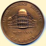 MEDALIE LICEUL NICOLAE BALCESCU CRAIOVA 1826-1986 BRONZ PATINAT FOSRTE FRUMOASA - Medalii Romania, An: 1976