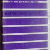IOANID ROMANESCU - A DOUA ZI (VERSURI 1966-85, dedicatie/autograf pt LIVIU CALIN) - Carte poezie