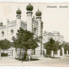 118 - Cluj, SYNAGOGUE - old postcard - used - 1918 - Carte Postala Transilvania 1904-1918, Circulata, Printata