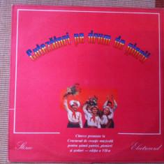 CUTEZATORI PE DRUM DE GLORII disc vinyl lp muzica pionieri epoca de aur anii 80 - Muzica pentru copii electrecord, VINIL