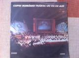 copii romaniei traiesc un vis de aur consiliul national pionieri disc vinyl lp
