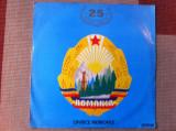 cantece patriotice republica in sarbatoare 25 aniversare disc vinyl lp corala