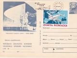 Bnk fil CP cu stampila ocazionala Ziua aviatiei RSR 1984