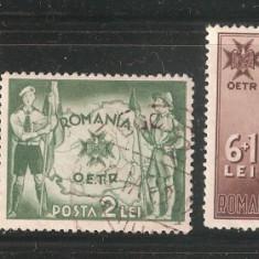 Straja tarii 1935 - serie completa 5 valori obliterate