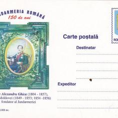 Bnk cp Jandarmeria romana - 150 ani - necirculata
