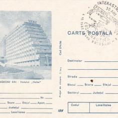 Bnk fil Cp cu stampila ocazionala Interastrofilex Botosani 1987