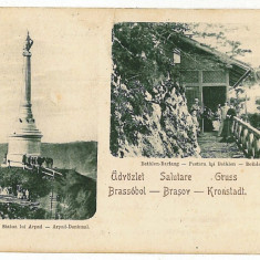 1416 - L i t h o, BRASOV, Statuia lui Arpad si grota - old postcard - used 1904 - Carte Postala Transilvania pana la 1904, Circulata, Printata