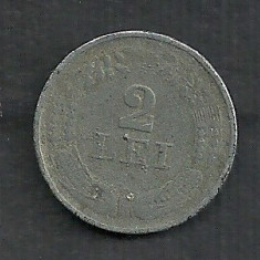 ROMANIA 2 LEI 1941 [5] Livrare in cartonas - Moneda Romania, Zinc