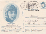 Bnk fil CP cu stampila ocazionala Ziua aviatiei Iasi 1990
