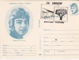 Bnk fil CP cu stampila ocazionala Ziua aerofilateliei Iasi 1990