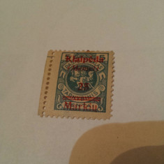 Germania/memel 1923 blazoane/ 2v.MH, Nestampilat