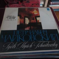 DISC VINIL TCHAIKOVSKI URSS - Muzica Jazz