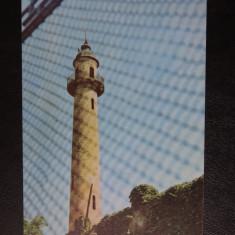 Aug15 - Vedere/ Carte postala - Satul - Mare - Turnul Pompierilor - Carte Postala Banat dupa 1918, Circulata, Printata