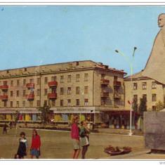 Balti, Basarabia, monumentul V. I. Lenin, 1971, tiraj 20.000, Necirculata, Fotografie