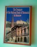 The Treasury of the National Bank of Romania in Moscow (4+1)