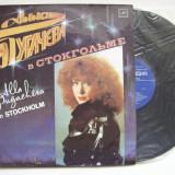 Disc vinil ALLA PUGACHEVA in Stockholm (produs Melodia - Rusia) - Muzica Pop electrecord