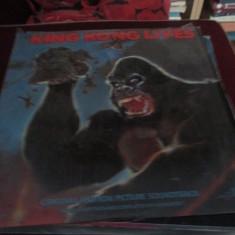DISC VINIL KING KONG LIVES - Muzica soundtrack