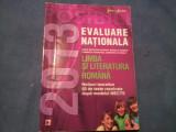 EVALUARE NATIONALA LIMBA SI LITERATURA ROMANA NOTIUNI TEORETICE .