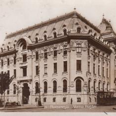 BUCURESTI , VAMA POSTEI , CIRCULATA AUG.''932, Fotografie